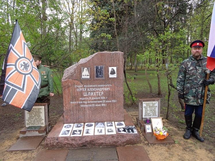 При участии Министерства культуры РФ на Братском кладбище героев войны 1914-1918 годов открыли надгробную плиту Сестрам милосердия Ольге Шишмаревой и Вере Семеновой. H-470