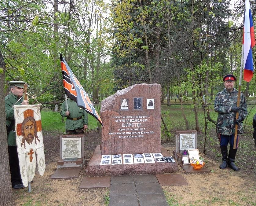 При участии Министерства культуры РФ на Братском кладбище героев войны 1914-1918 годов открыли надгробную плиту Сестрам милосердия Ольге Шишмаревой и Вере Семеновой. H-471