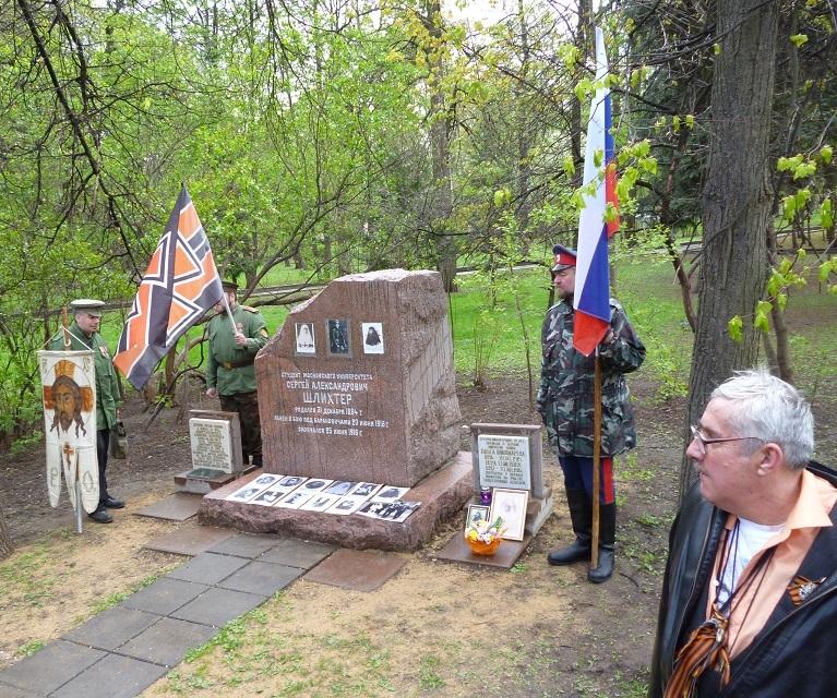 При участии Министерства культуры РФ на Братском кладбище героев войны 1914-1918 годов открыли надгробную плиту Сестрам милосердия Ольге Шишмаревой и Вере Семеновой. H-473