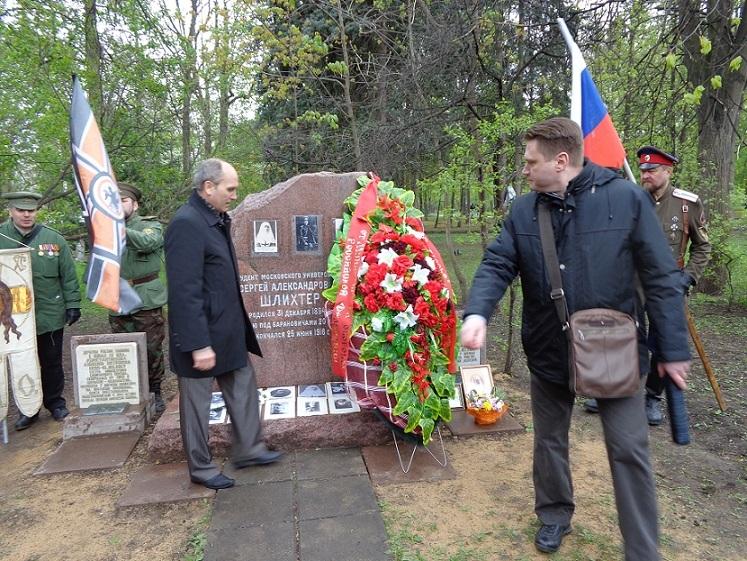 При участии Министерства культуры РФ на Братском кладбище героев войны 1914-1918 годов открыли надгробную плиту Сестрам милосердия Ольге Шишмаревой и Вере Семеновой. H-478
