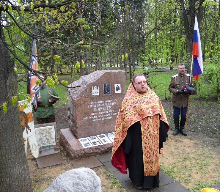 При участии Министерства культуры РФ на Братском кладбище героев войны 1914-1918 годов открыли надгробную плиту Сестрам милосердия Ольге Шишмаревой и Вере Семеновой. H-481