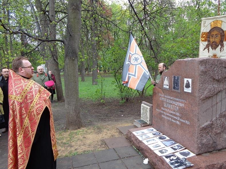При участии Министерства культуры РФ на Братском кладбище героев войны 1914-1918 годов открыли надгробную плиту Сестрам милосердия Ольге Шишмаревой и Вере Семеновой. H-482