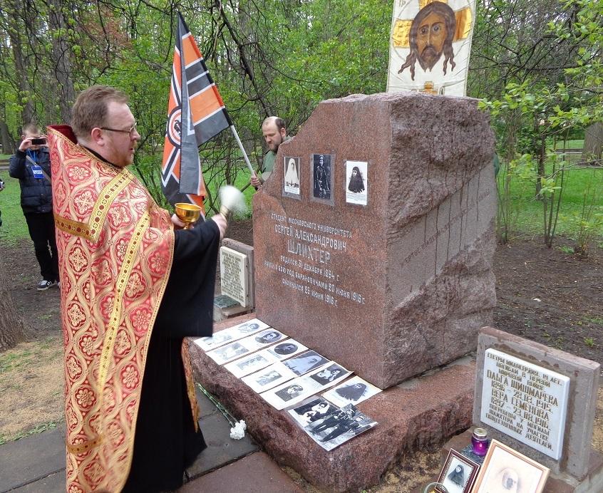 При участии Министерства культуры РФ на Братском кладбище героев войны 1914-1918 годов открыли надгробную плиту Сестрам милосердия Ольге Шишмаревой и Вере Семеновой. H-484
