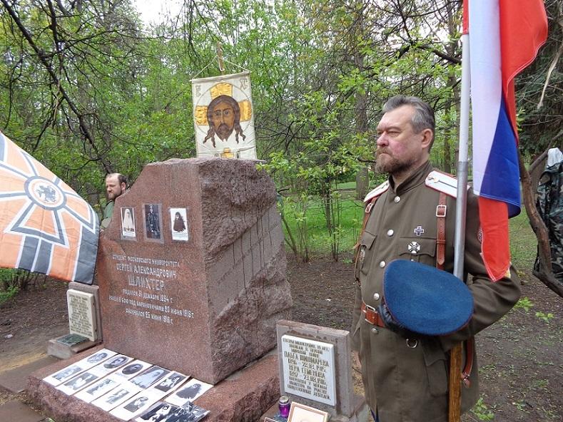 При участии Министерства культуры РФ на Братском кладбище героев войны 1914-1918 годов открыли надгробную плиту Сестрам милосердия Ольге Шишмаревой и Вере Семеновой. H-485
