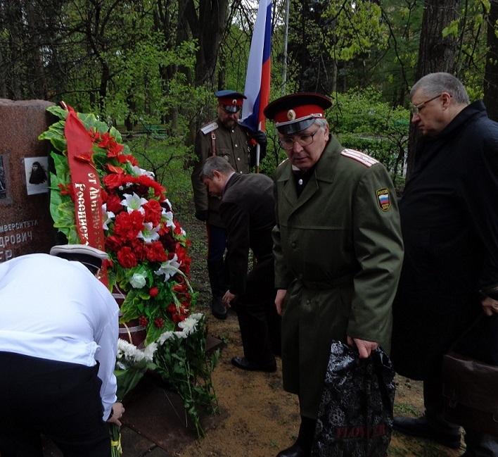 При участии Министерства культуры РФ на Братском кладбище героев войны 1914-1918 годов открыли надгробную плиту Сестрам милосердия Ольге Шишмаревой и Вере Семеновой. H-487