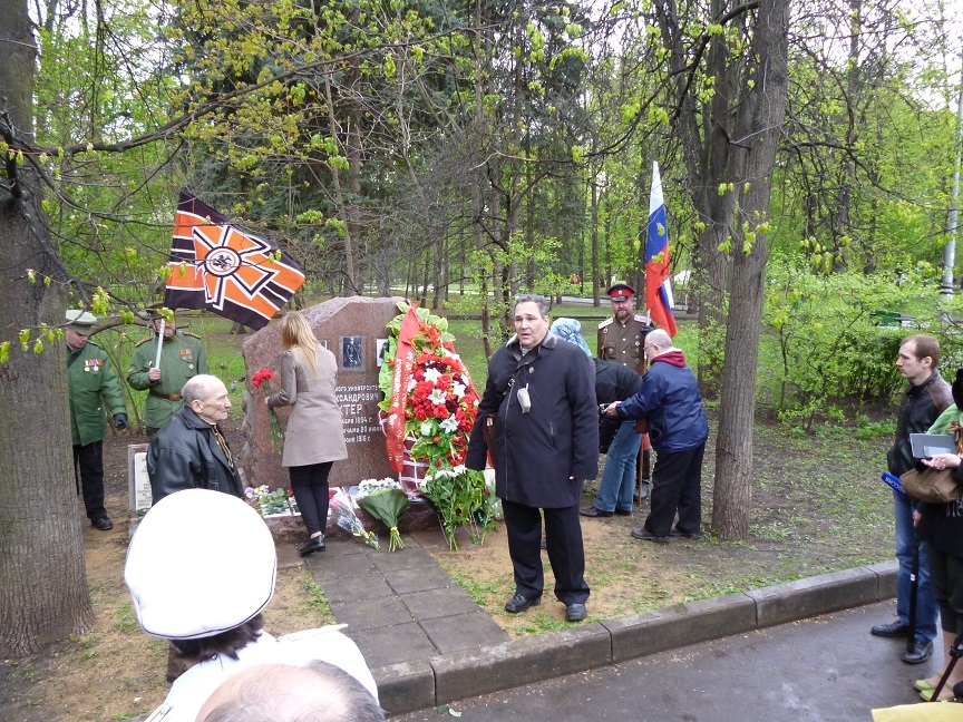 При участии Министерства культуры РФ на Братском кладбище героев войны 1914-1918 годов открыли надгробную плиту Сестрам милосердия Ольге Шишмаревой и Вере Семеновой. H-488