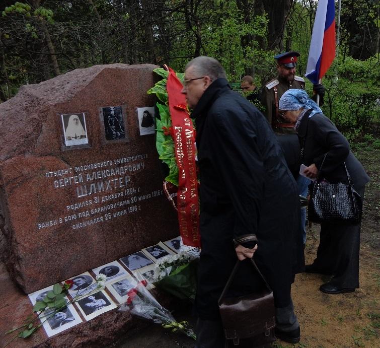 При участии Министерства культуры РФ на Братском кладбище героев войны 1914-1918 годов открыли надгробную плиту Сестрам милосердия Ольге Шишмаревой и Вере Семеновой. H-492