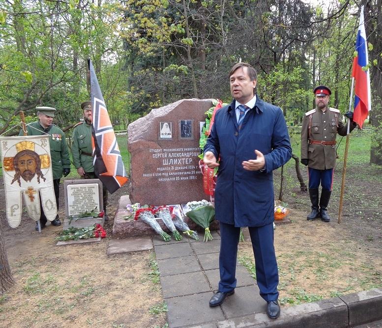 При участии Министерства культуры РФ на Братском кладбище героев войны 1914-1918 годов открыли надгробную плиту Сестрам милосердия Ольге Шишмаревой и Вере Семеновой. H-495