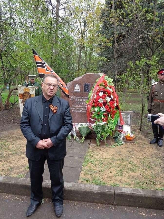 При участии Министерства культуры РФ на Братском кладбище героев войны 1914-1918 годов открыли надгробную плиту Сестрам милосердия Ольге Шишмаревой и Вере Семеновой. H-496
