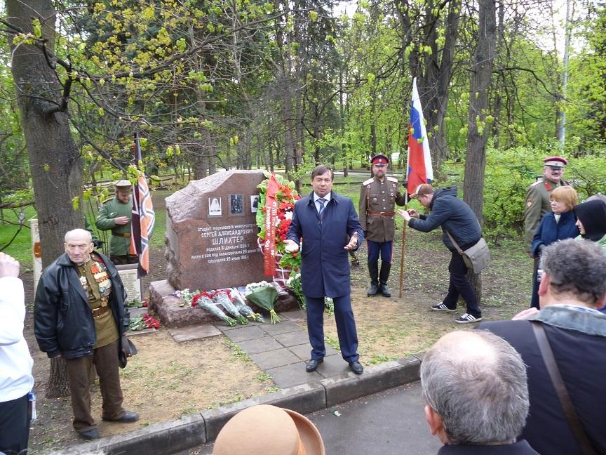 При участии Министерства культуры РФ на Братском кладбище героев войны 1914-1918 годов открыли надгробную плиту Сестрам милосердия Ольге Шишмаревой и Вере Семеновой. H-499