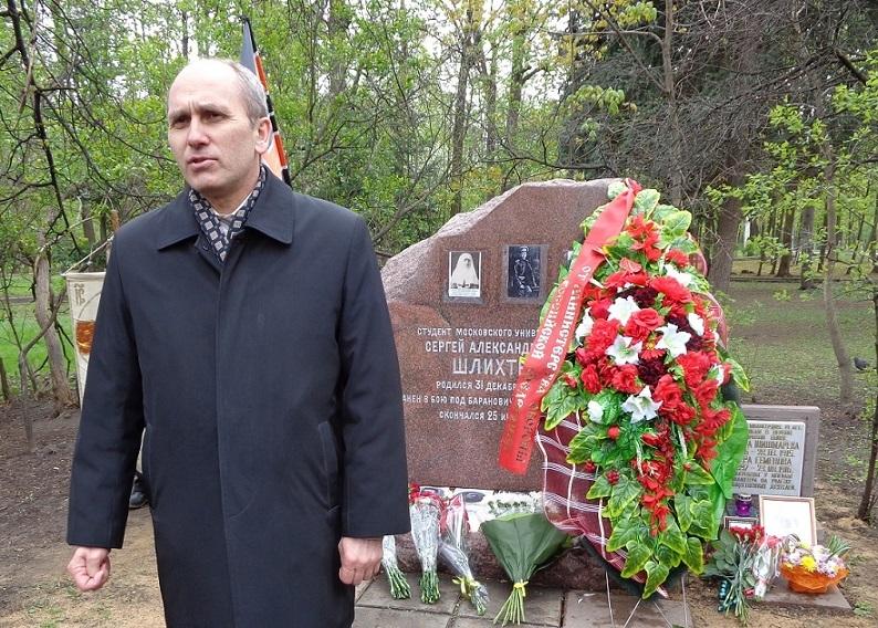 При участии Министерства культуры РФ на Братском кладбище героев войны 1914-1918 годов открыли надгробную плиту Сестрам милосердия Ольге Шишмаревой и Вере Семеновой. H-500
