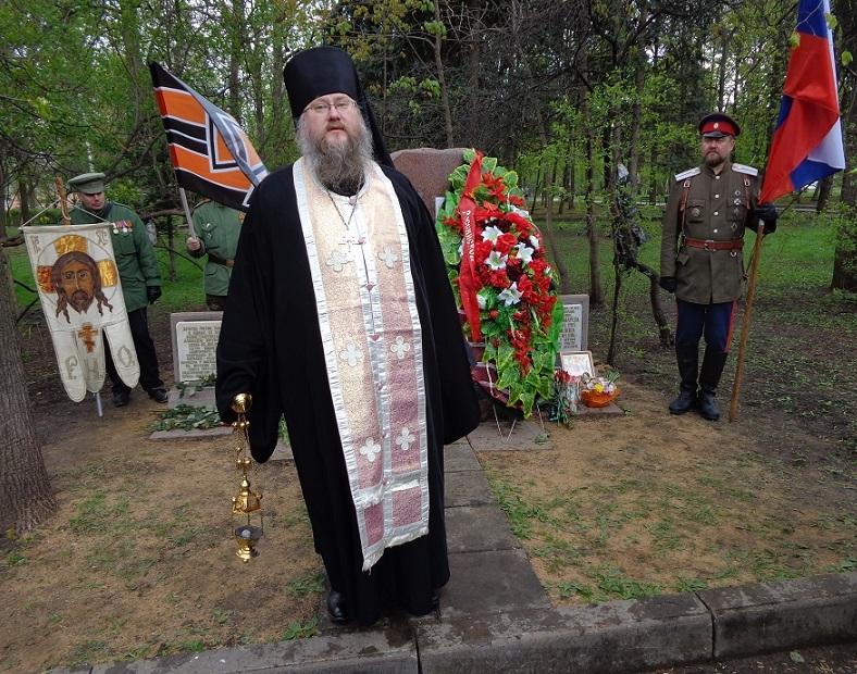 При участии Министерства культуры РФ на Братском кладбище героев войны 1914-1918 годов открыли надгробную плиту Сестрам милосердия Ольге Шишмаревой и Вере Семеновой. H-501