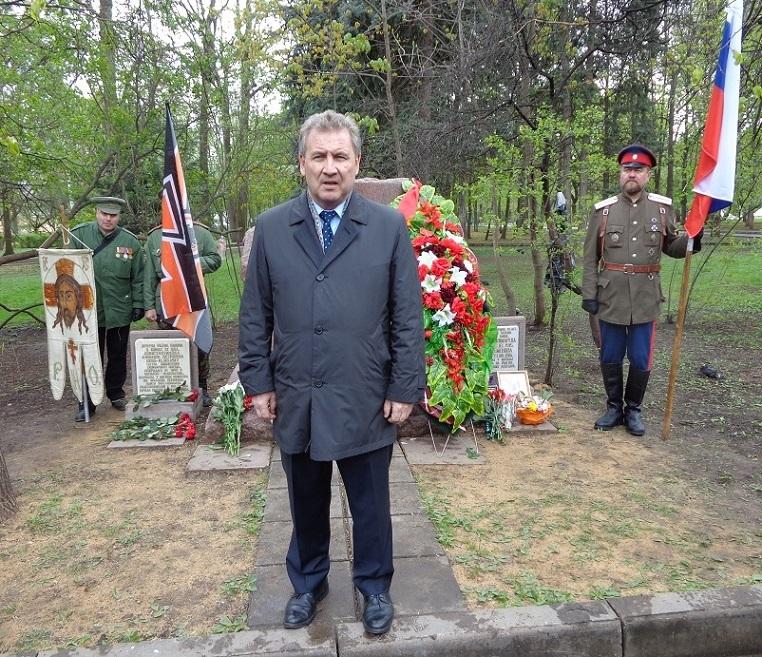 При участии Министерства культуры РФ на Братском кладбище героев войны 1914-1918 годов открыли надгробную плиту Сестрам милосердия Ольге Шишмаревой и Вере Семеновой. H-502