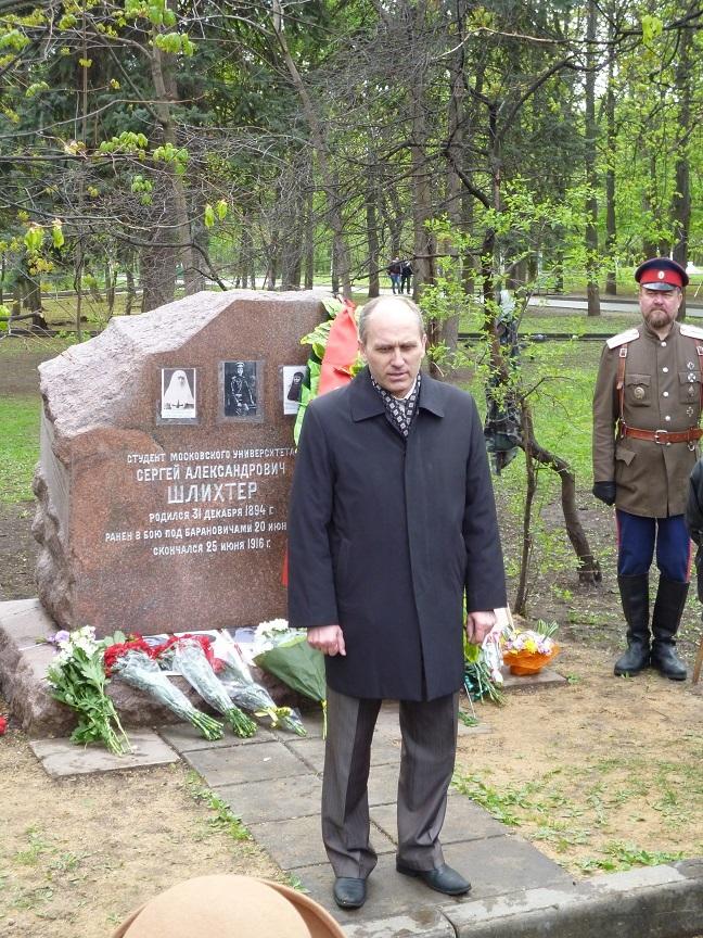 При участии Министерства культуры РФ на Братском кладбище героев войны 1914-1918 годов открыли надгробную плиту Сестрам милосердия Ольге Шишмаревой и Вере Семеновой. H-503