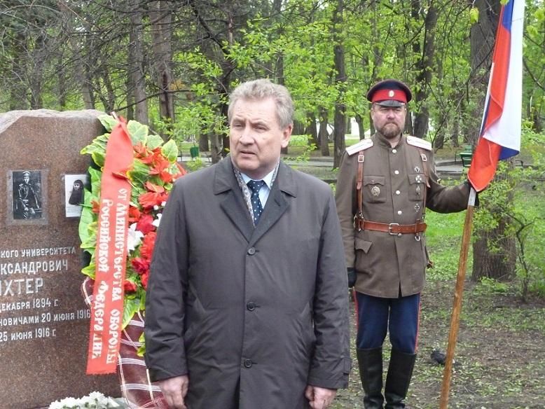 При участии Министерства культуры РФ на Братском кладбище героев войны 1914-1918 годов открыли надгробную плиту Сестрам милосердия Ольге Шишмаревой и Вере Семеновой. H-505
