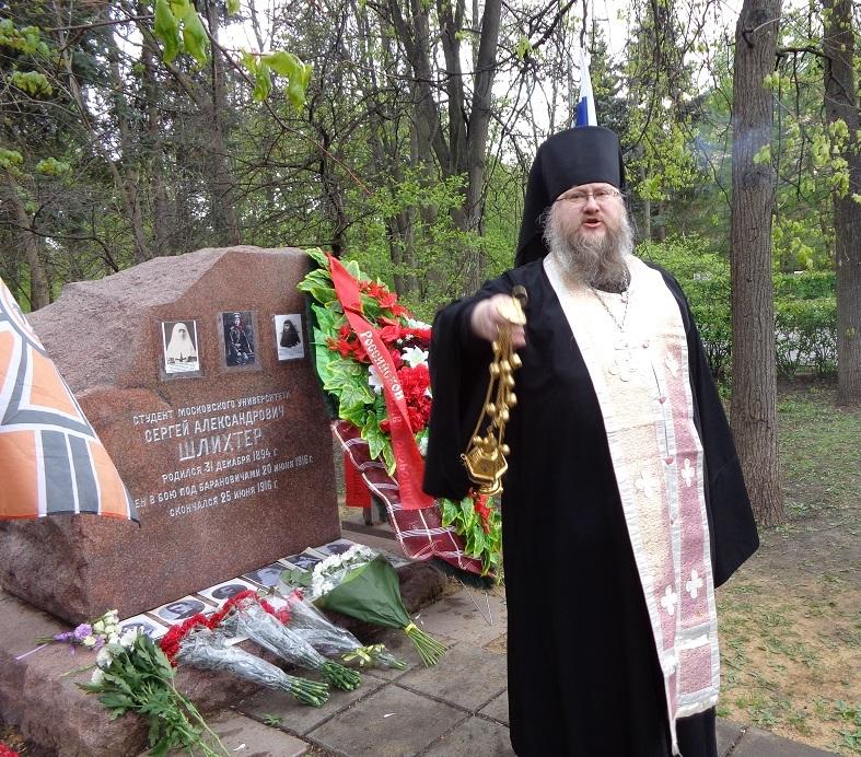При участии Министерства культуры РФ на Братском кладбище героев войны 1914-1918 годов открыли надгробную плиту Сестрам милосердия Ольге Шишмаревой и Вере Семеновой. H-508