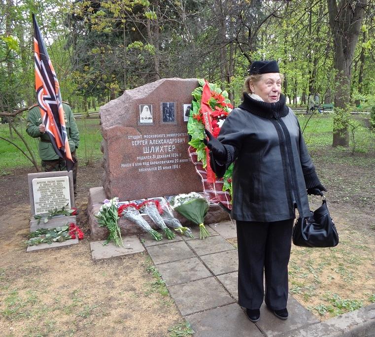 При участии Министерства культуры РФ на Братском кладбище героев войны 1914-1918 годов открыли надгробную плиту Сестрам милосердия Ольге Шишмаревой и Вере Семеновой. H-510