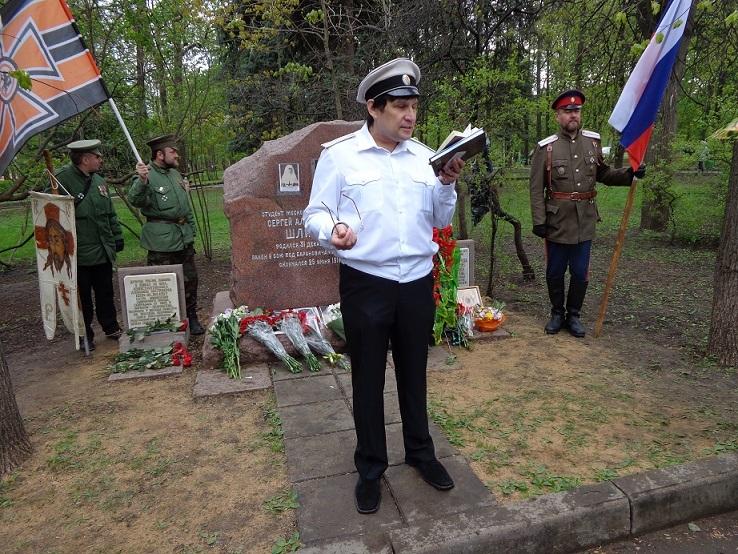 При участии Министерства культуры РФ на Братском кладбище героев войны 1914-1918 годов открыли надгробную плиту Сестрам милосердия Ольге Шишмаревой и Вере Семеновой. H-511