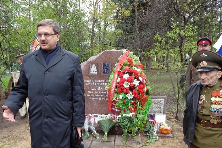 При участии Министерства культуры РФ на Братском кладбище героев войны 1914-1918 годов открыли надгробную плиту Сестрам милосердия Ольге Шишмаревой и Вере Семеновой. H-514