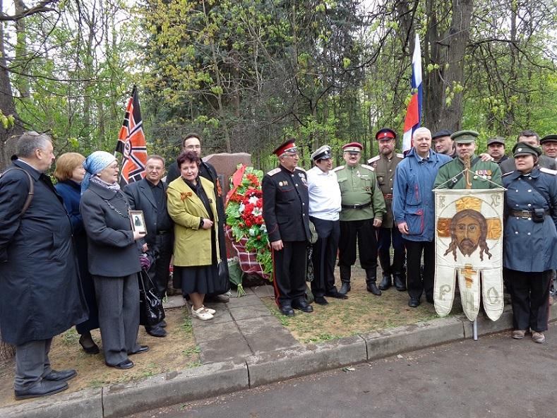 При участии Министерства культуры РФ на Братском кладбище героев войны 1914-1918 годов открыли надгробную плиту Сестрам милосердия Ольге Шишмаревой и Вере Семеновой. H-521
