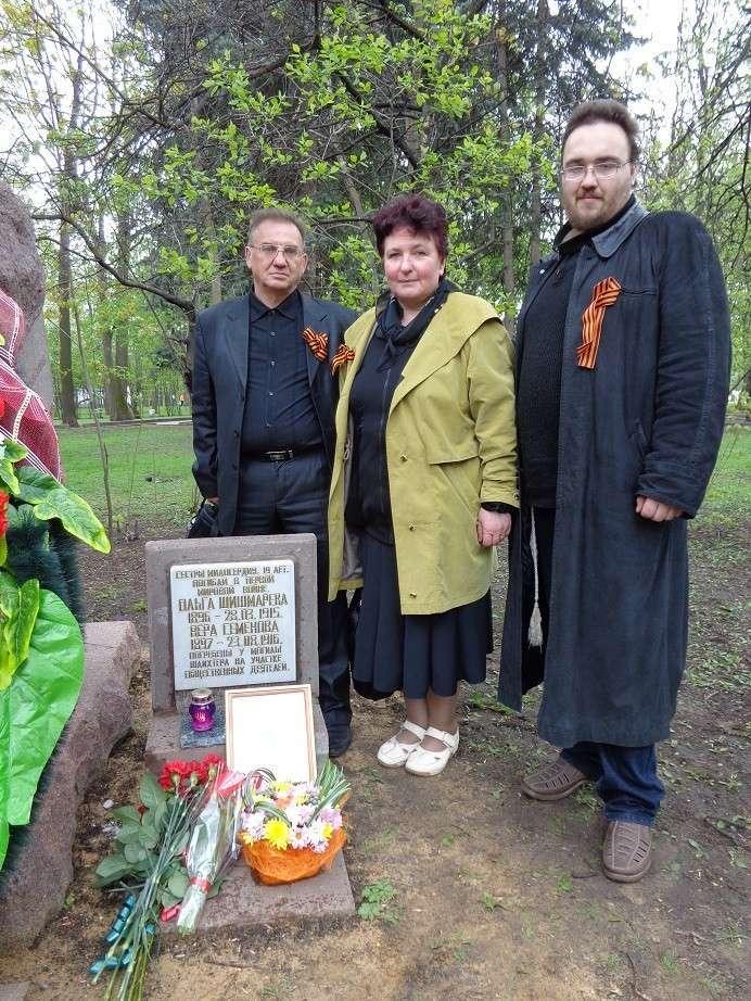 При участии Министерства культуры РФ на Братском кладбище героев войны 1914-1918 годов открыли надгробную плиту Сестрам милосердия Ольге Шишмаревой и Вере Семеновой. H-523