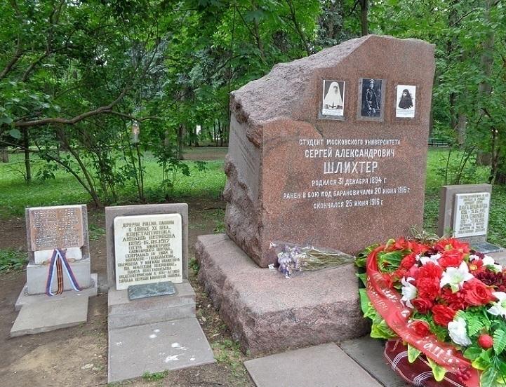 При участии Министерства культуры РФ на Братском кладбище героев войны 1914-1918 годов открыли надгробную плиту Сестрам милосердия Ольге Шишмаревой и Вере Семеновой. H-524