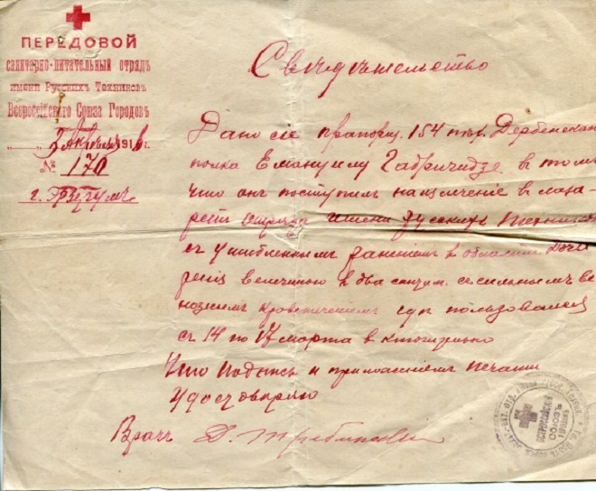 При участии Министерства культуры РФ на Братском кладбище героев войны 1914-1918 годов открыли надгробную плиту Сестрам милосердия Ольге Шишмаревой и Вере Семеновой. H-542