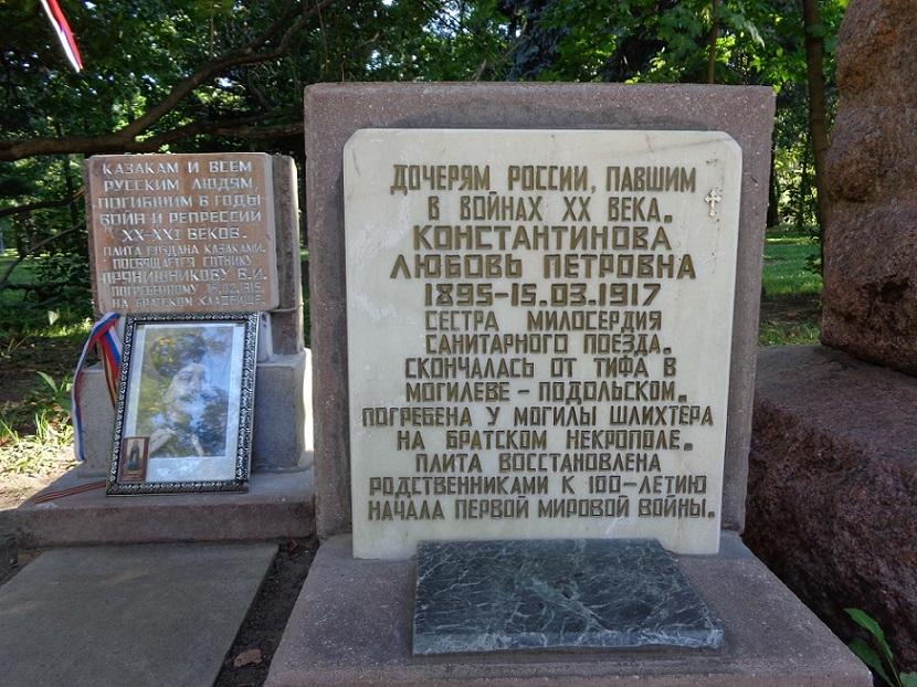 """В """"день города"""" на Братском кладбище провели мероприятие в память жертв """"Красного террора"""" и массовых репрессий. H-552"""