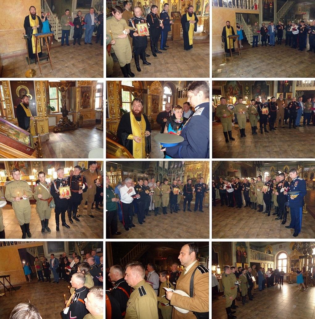 """В """"день города"""" на Братском кладбище провели мероприятие в память жертв """"Красного террора"""" и массовых репрессий. H-560"""