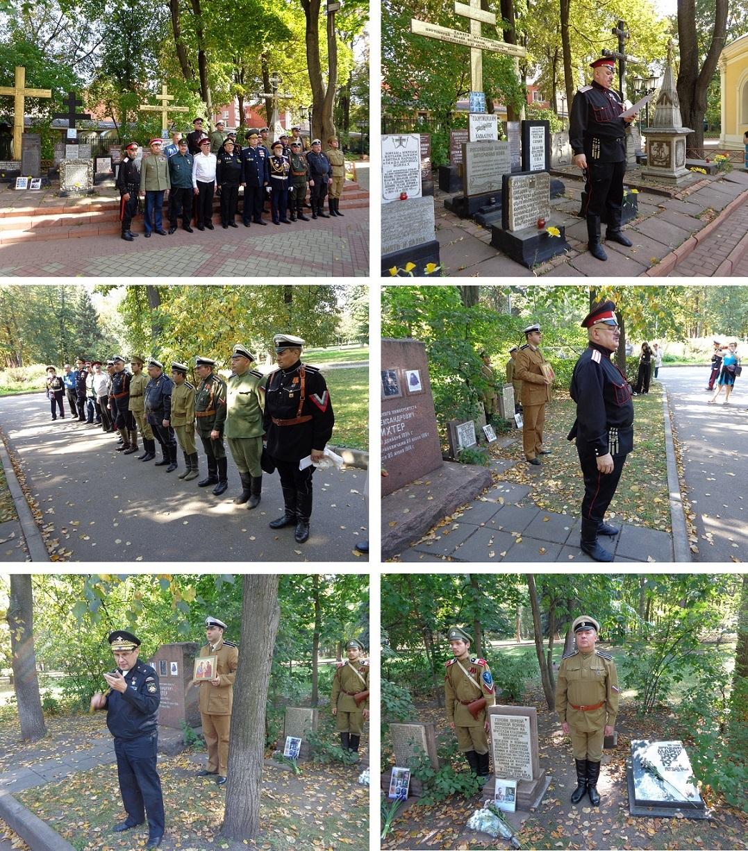 """В """"день города"""" на Братском кладбище провели мероприятие в память жертв """"Красного террора"""" и массовых репрессий. H-562"""
