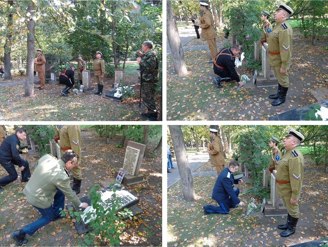 """В """"день города"""" на Братском кладбище провели мероприятие в память жертв """"Красного террора"""" и массовых репрессий. H-563"""