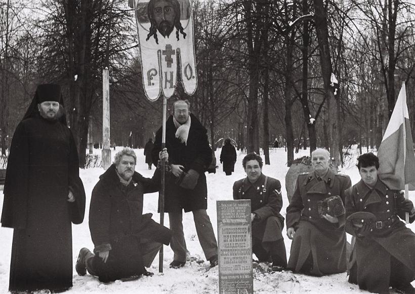 К 20-летию создания Мемориалов у Храма Всех Святых и Братском кладбище героев Первой Мировой войны. H-57