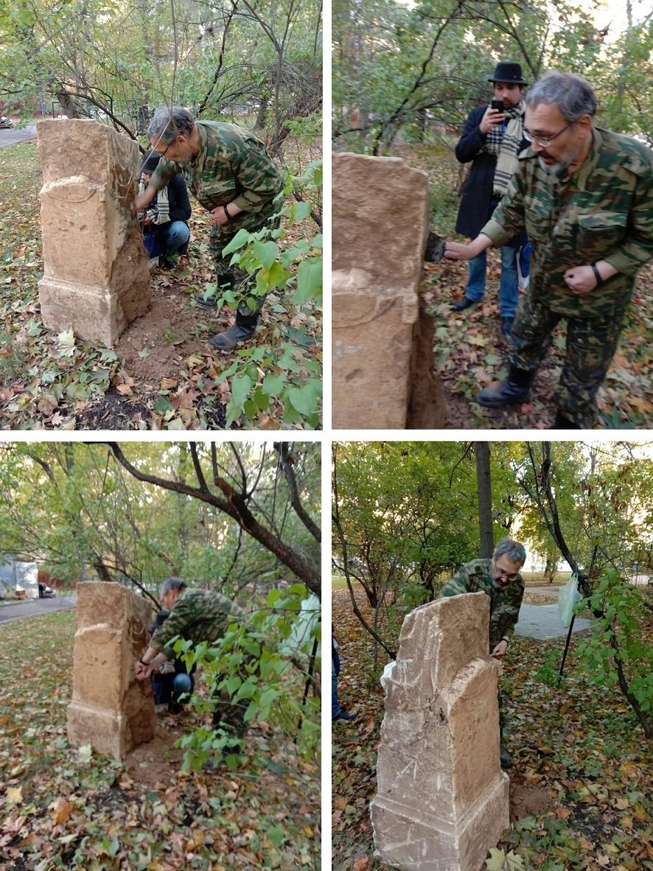 """Чиновники уничтожают старинные могилы в сквере, разбитом на месте Солдатского кладбища """"Арбатец"""". H-576"""