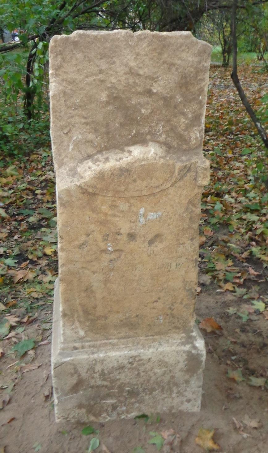 """Чиновники уничтожают старинные могилы в сквере, разбитом на месте Солдатского кладбища """"Арбатец"""". H-577"""