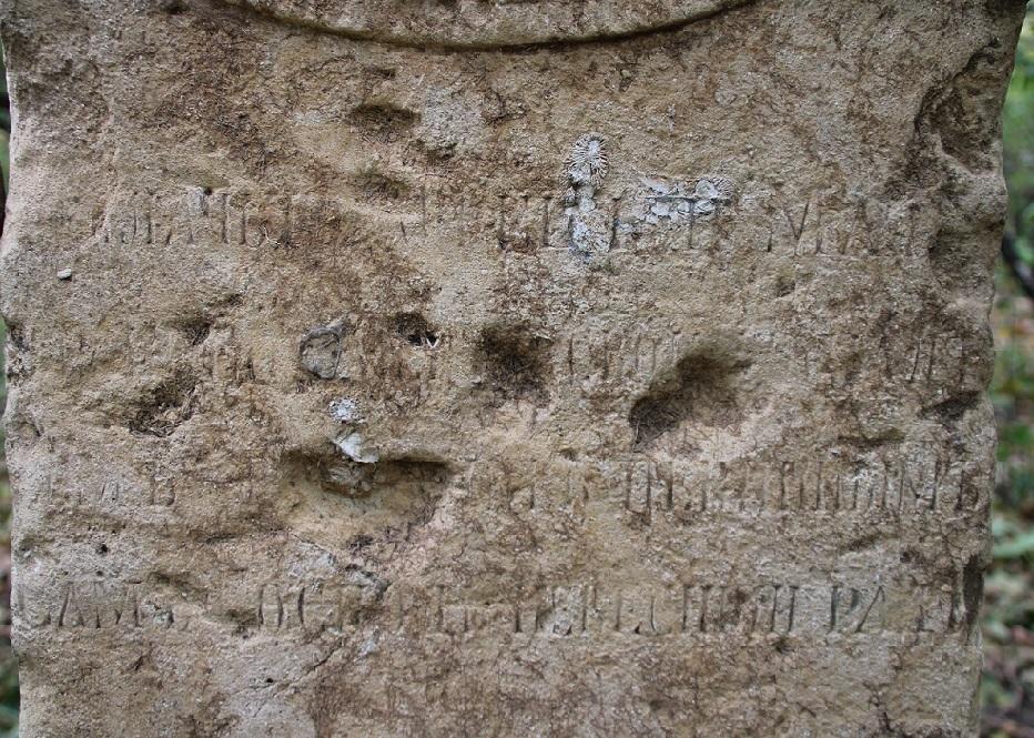 """Чиновники уничтожают старинные могилы в сквере, разбитом на месте Солдатского кладбища """"Арбатец"""". H-578"""