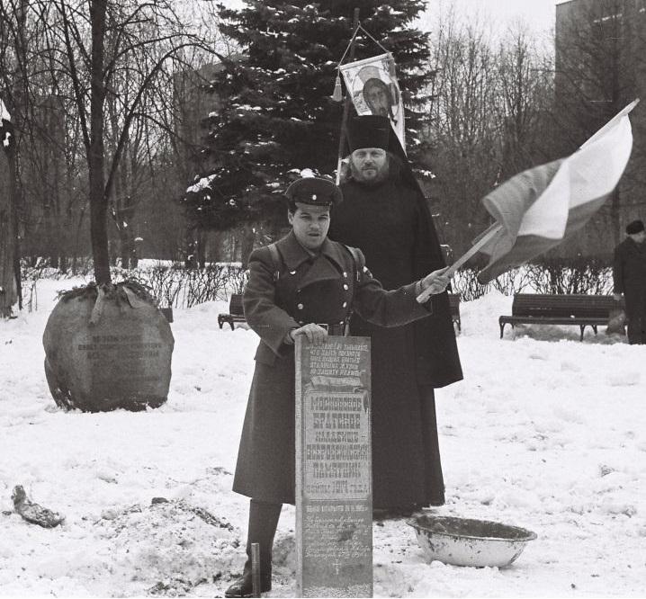 К 20-летию создания Мемориалов у Храма Всех Святых и Братском кладбище героев Первой Мировой войны. H-67