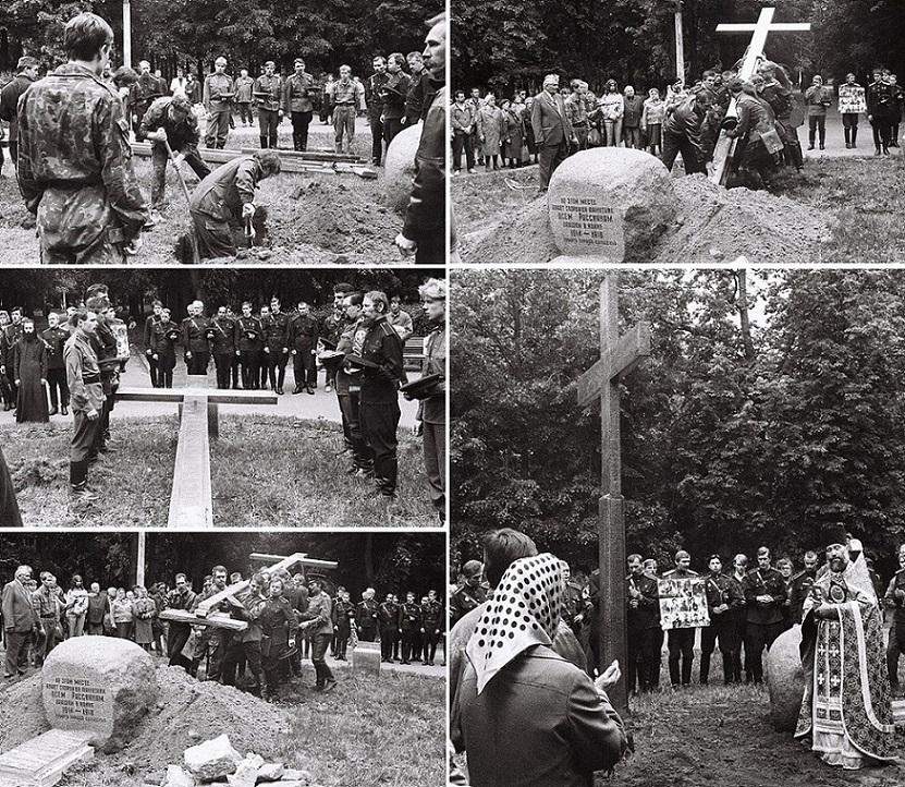 К 20-летию создания Мемориалов у Храма Всех Святых и Братском кладбище героев Первой Мировой войны. H-72