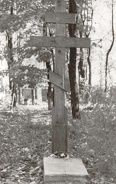 К 20-летию создания Мемориалов у Храма Всех Святых и Братском кладбище героев Первой Мировой войны. H-83