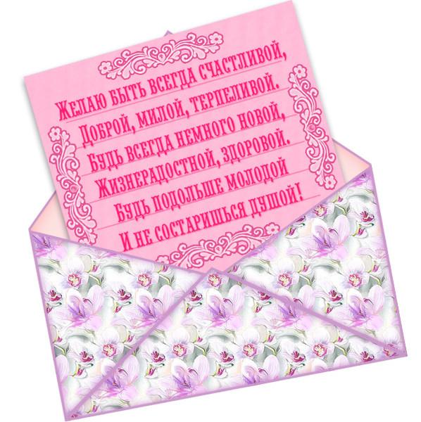 поздравить с днем рождения эмилию исторически