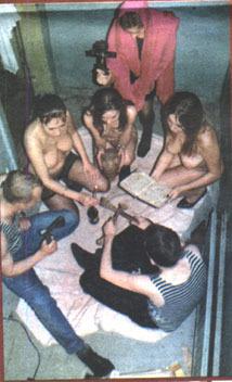 Видео пытка членом сатаны фото 456-746