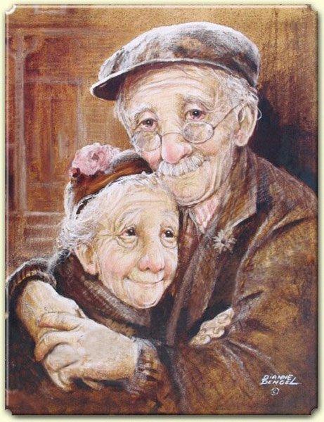 сгкс старика и старухи
