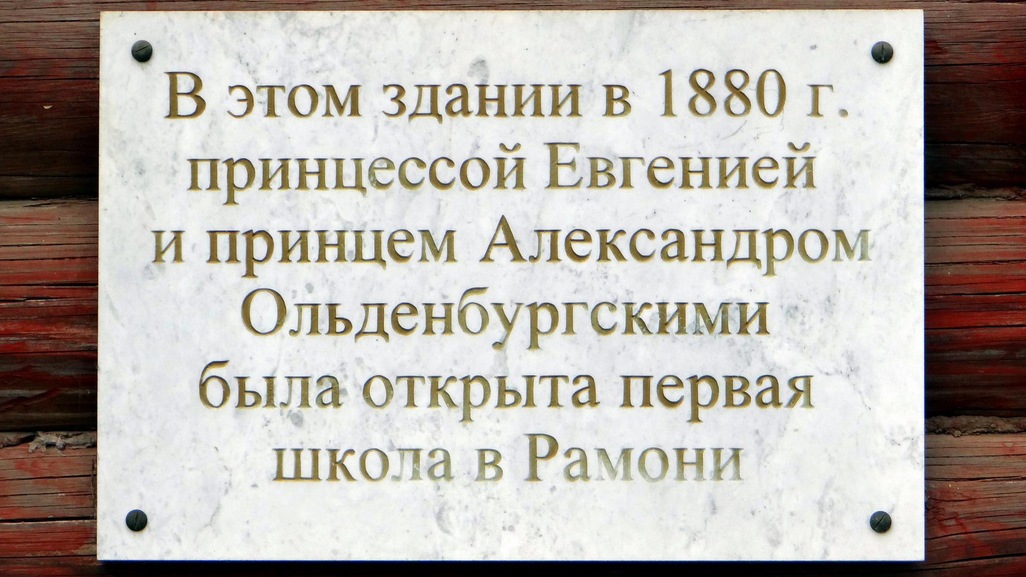 h-5549.jpg