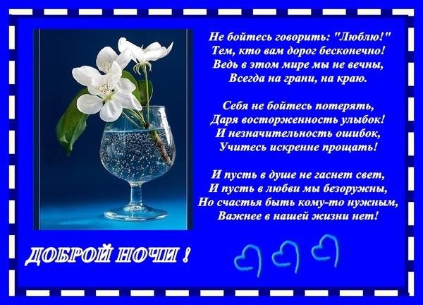 термином пожелания доброй ночи на татарском все это заслужил