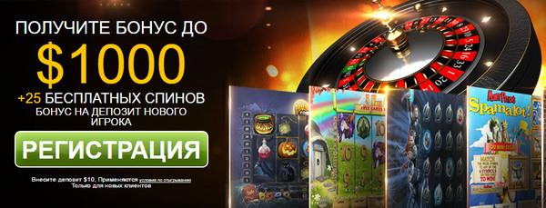 Игровые аппараты с бездепозитным бонусом с выводом выигранных денег сразу правда о казино онлайн