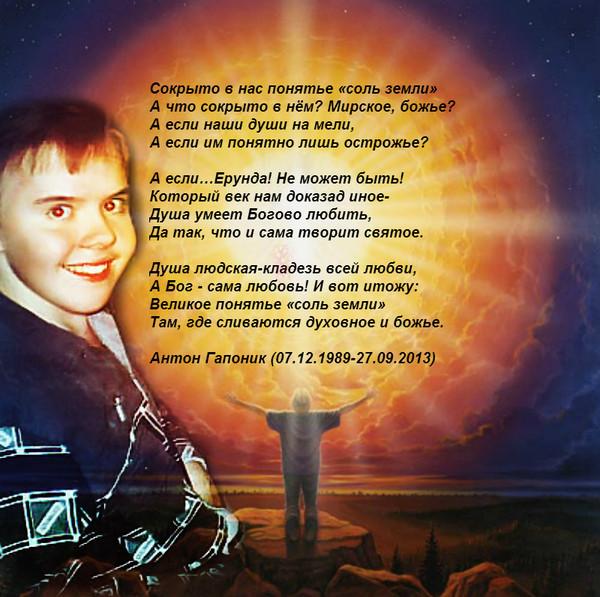 самые лучшие стихи для сына солнце