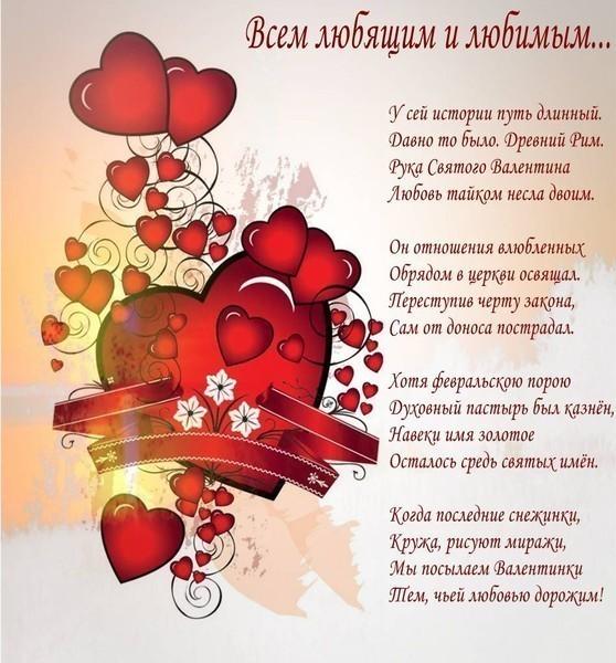 http://foto.mail.ru/mail/lyubov.51/1054/i-1515.jpg