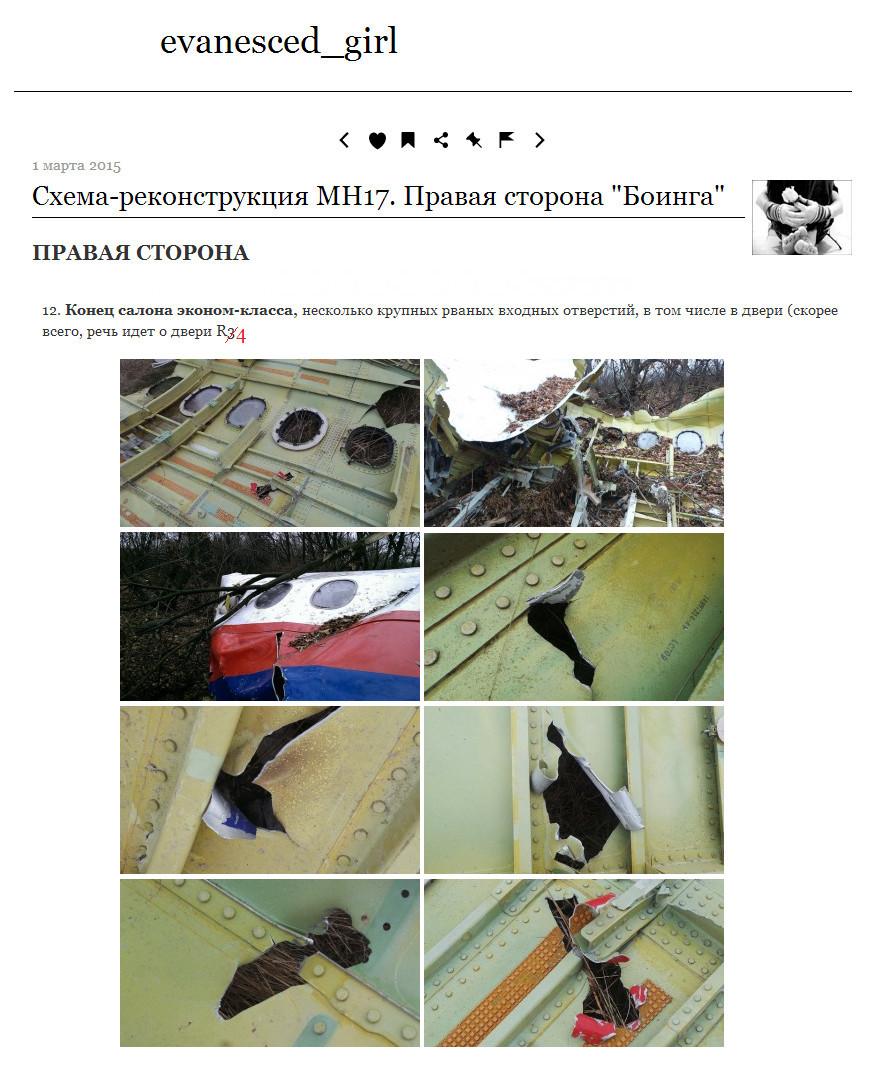 https://content.foto.my.mail.ru/mail/m_spasskyj/3/h-337.jpg