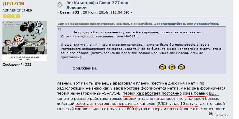 https://content.foto.my.mail.ru/mail/m_spasskyj/3/h-338.jpg