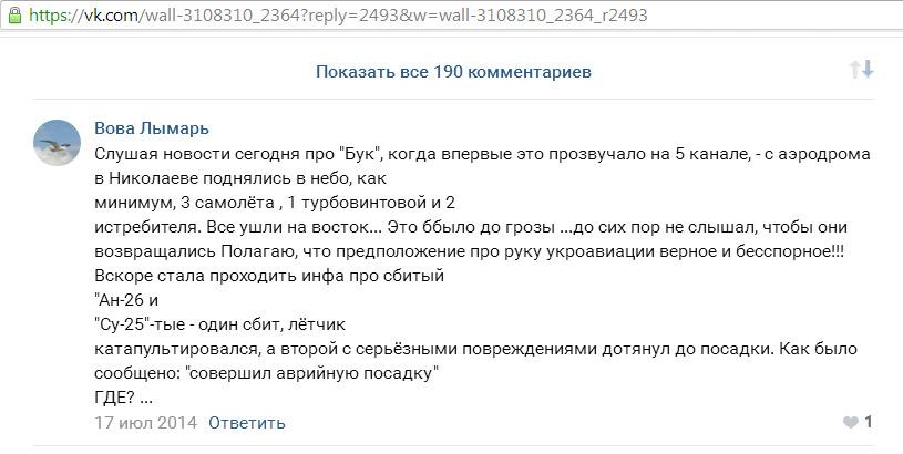 https://content.foto.my.mail.ru/mail/m_spasskyj/3/h-350.jpg