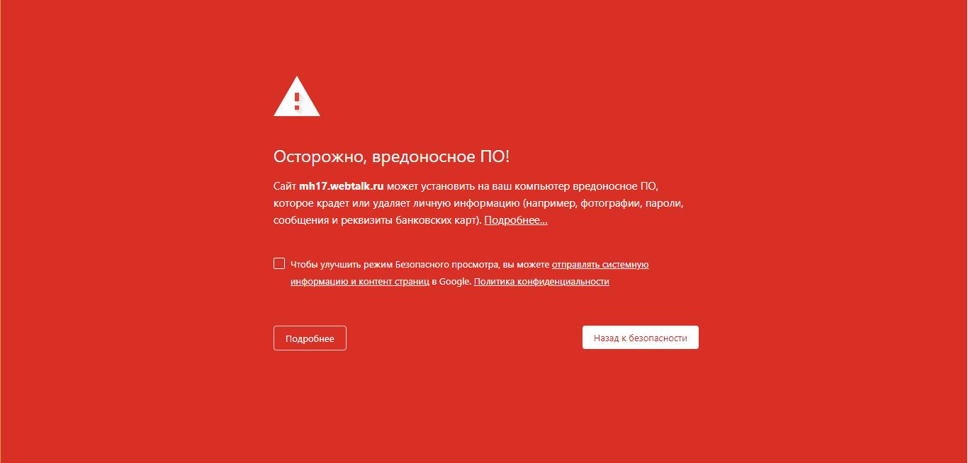 https://content.foto.my.mail.ru/mail/m_spasskyj/3/h-351.jpg